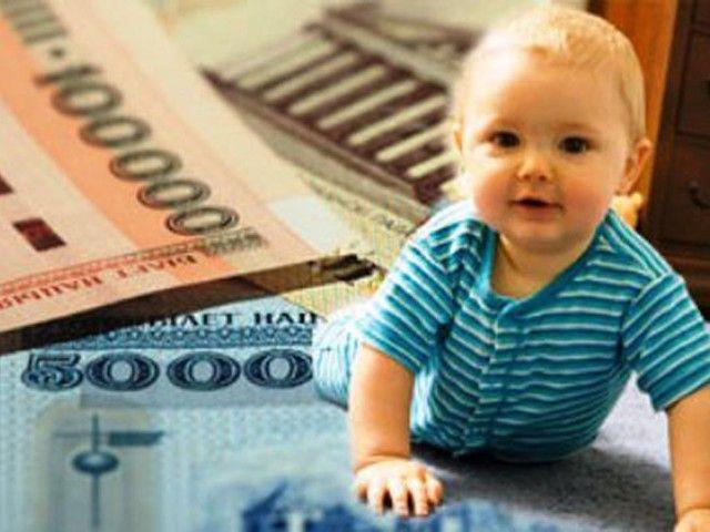Детское пособие с 1 июля 2016