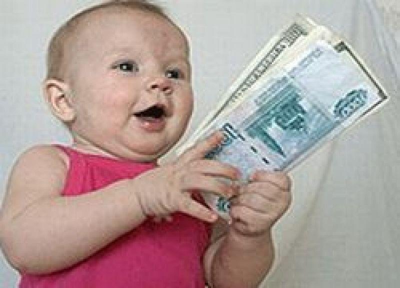 Единовременная выплата при рождении ребенка в 2016