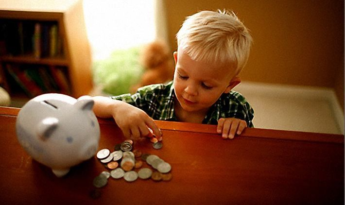 Ежемесячное пособие на ребенка