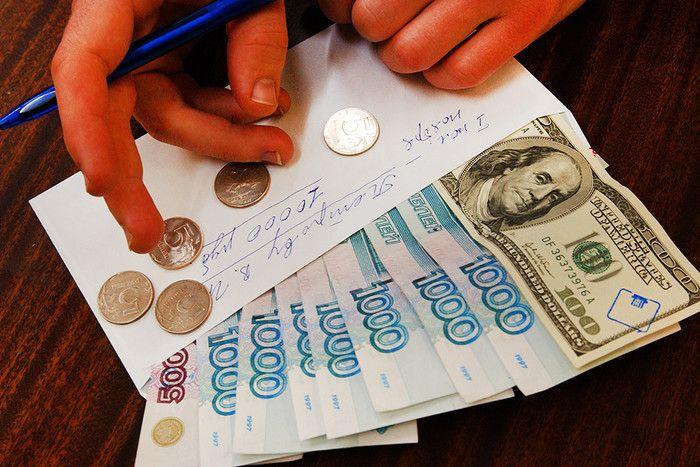 Финансирование детского пособия за июль
