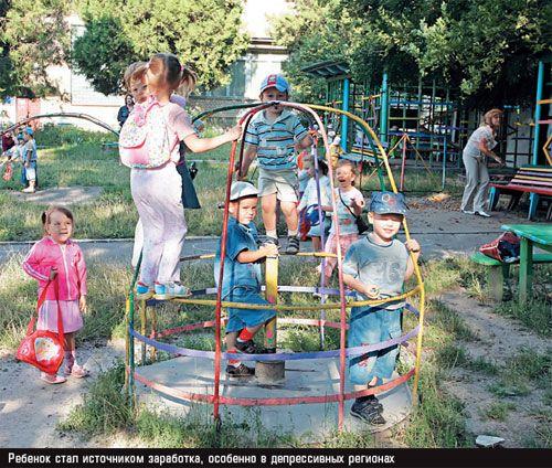 Где оформлять детские пособия
