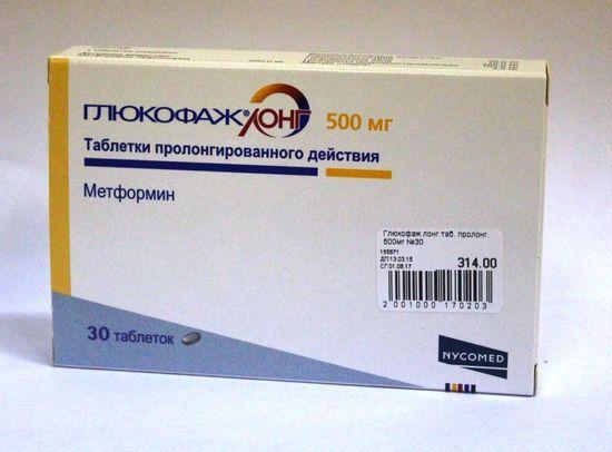 Глюкофаж лонг 500 для похудения
