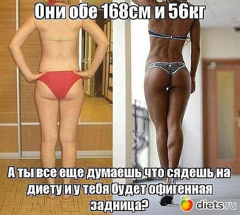 Как похудеть на 6 кг