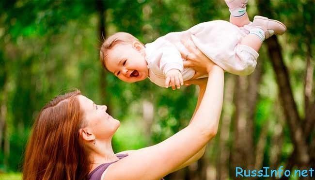 Как получить губернаторские выплаты при рождении ребенка