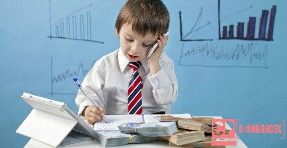 Как рассчитать детское пособие