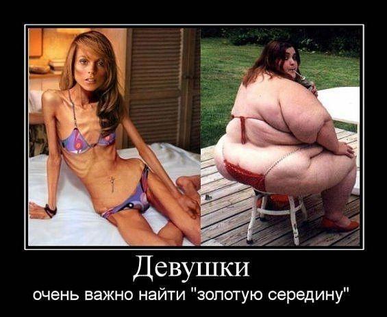 Как сбросить вес за неделю