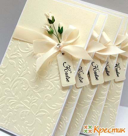 Как сделать пригласительные на свадьбу своими руками