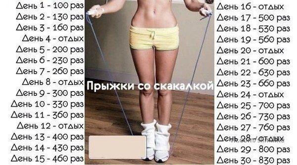 Как убрать ляшки упражнения