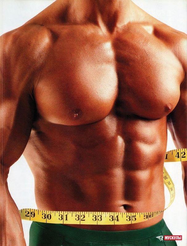 Как убрать жир с грудных мышц