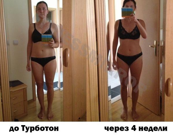 Простая схема похудение