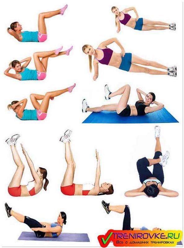 Какие делать упражнения чтобы убрать живот