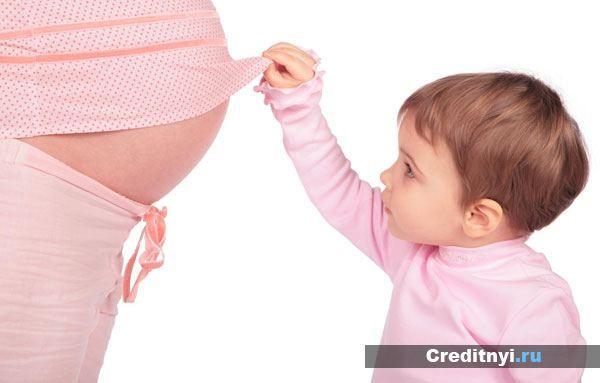 Какие пособия положены при рождении 2 ребенка