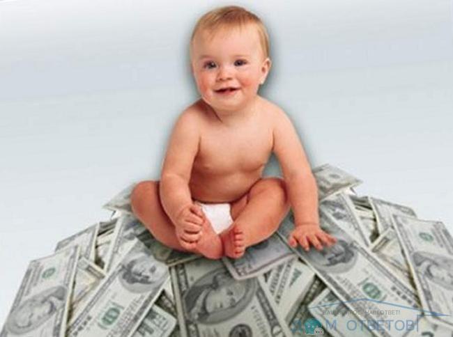 Какие выплаты полагаются при рождении ребенка