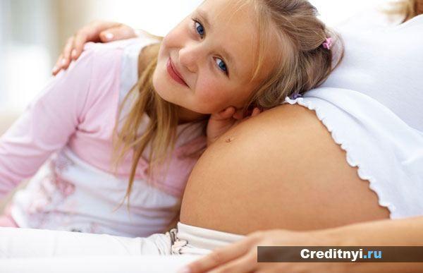 Какое пособие положено при рождении первого ребенка