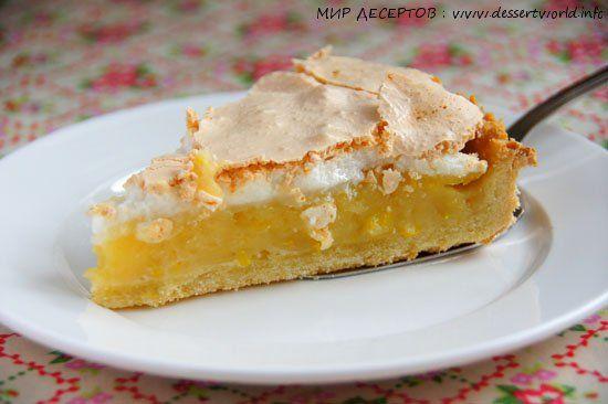 Лимонная начинка для пирога