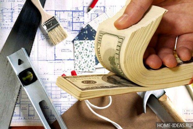 Налоговый вычет на ремонт