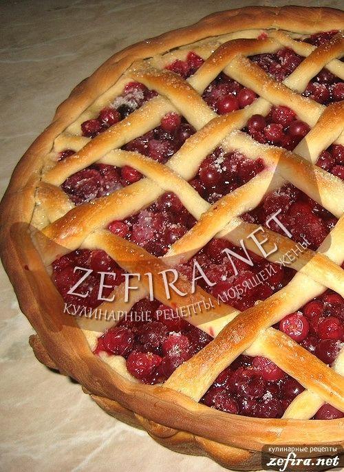 Пирог с клюквой рецепт