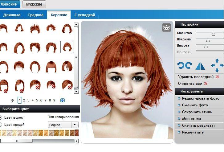 Подобрать прическу цвет волос программа