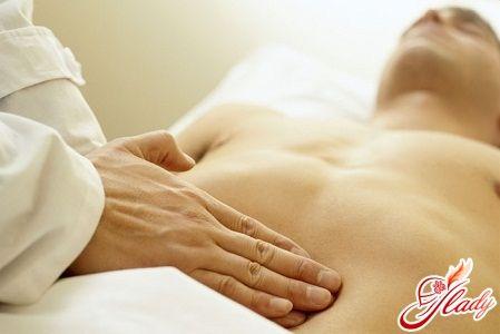 Пониженная кислотность желудка симптомы и лечение
