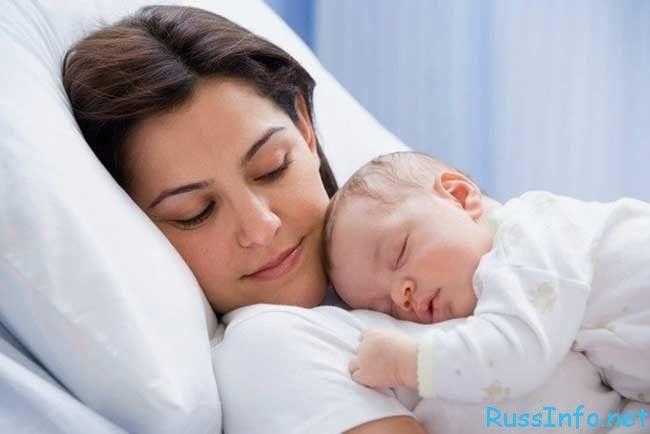 Пособия при рождении второго ребенка