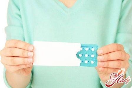 Противозачаточные таблетки как выбрать
