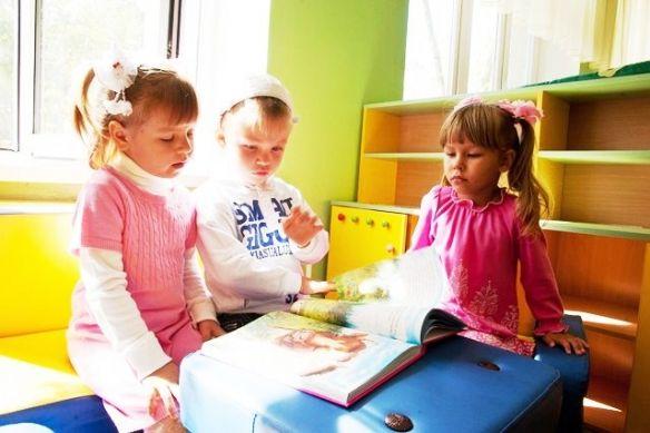 Региональные выплаты при рождении ребенка волгоградская область