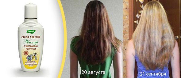 Репейное масло с медом для роста волос