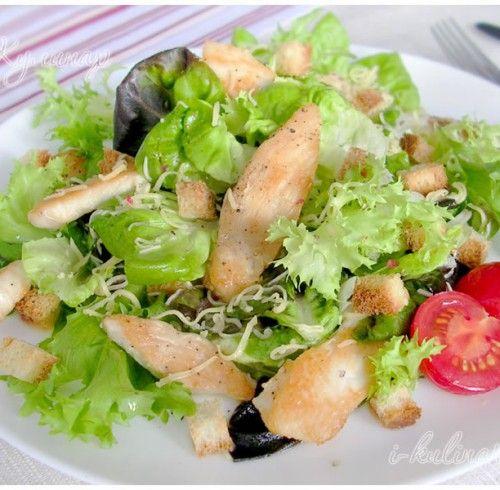 салат цезарь с перепелиными яйцами и курицей рецепт