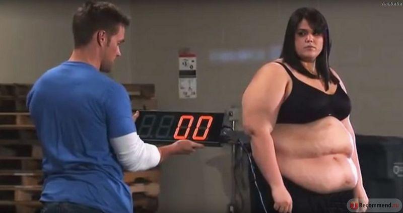 Сбросить лишний вес программа смотреть