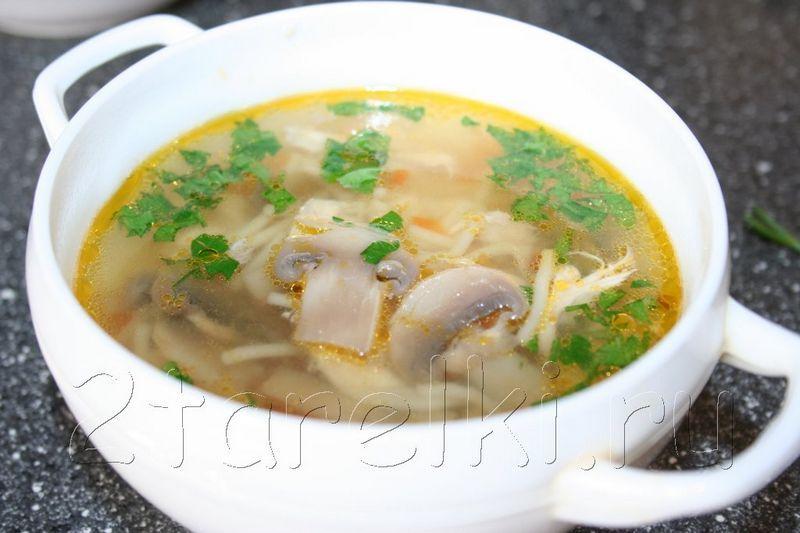 Суп грибной с шампиньонами