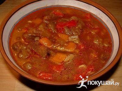 Суп из баклажанов рецепт