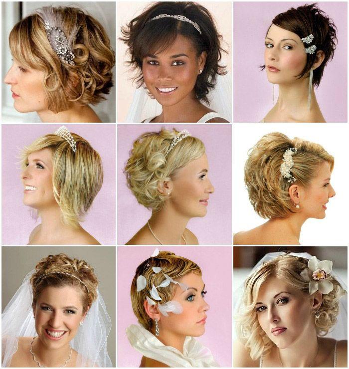Прически на короткие волосы на свадьбу своими руками