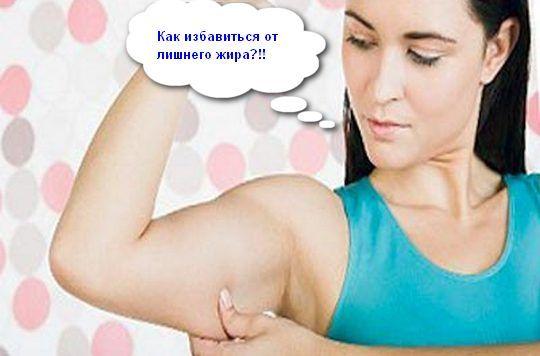 Убрать жир с рук быстро