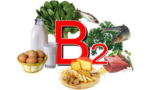 Витамин в2 в каких продуктах содержится