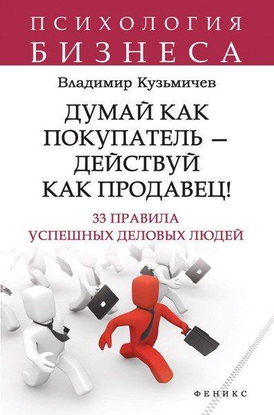 Владимир кузьмичев как избавиться от лишнего веса
