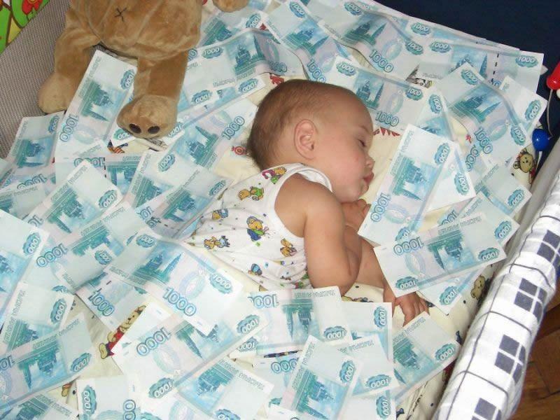 Выплаты при рождении второго ребенка в 2016