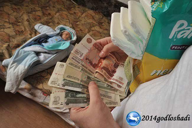 Губернаторская выплата при рождении 3 ребенка 2016