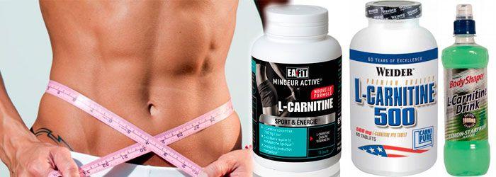 Л карнитин как принимать для похудения