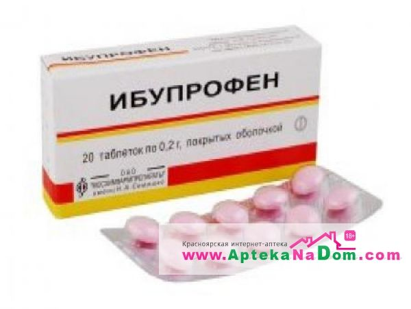 От чего таблетки ибупрофен