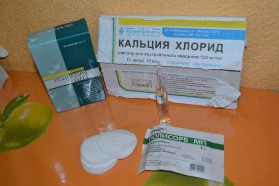 Пилинг хлористым кальцием