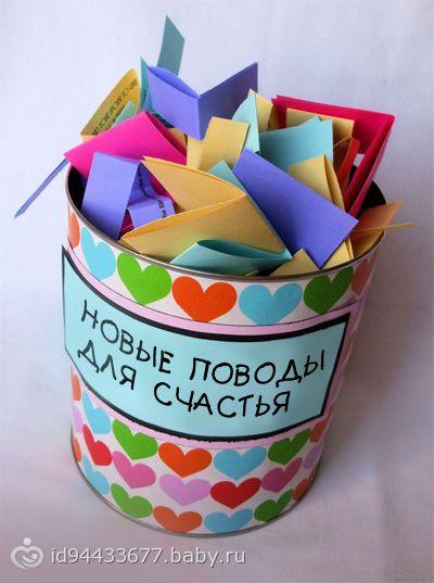 Подарок своими руками подруге